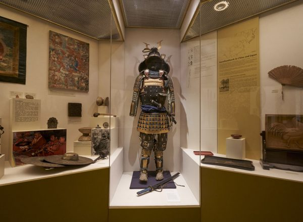 Das Museum für zuhause